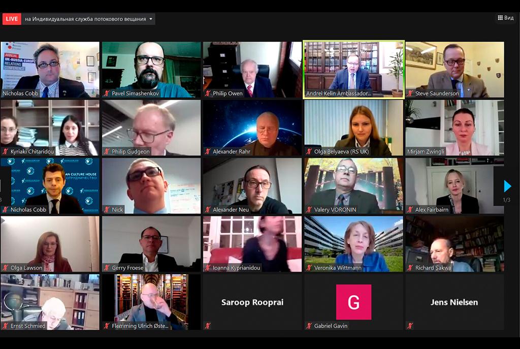 WEB-лаборатория Университета «МИР» на цифровом форуме