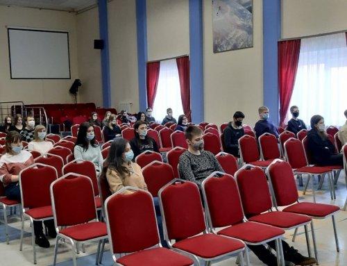 Встреча студентов с сотрудниками ПАО «Росбанк»
