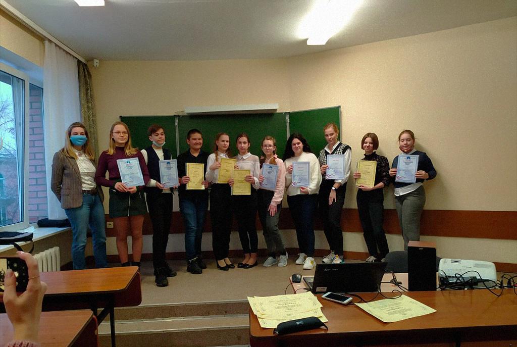 XII научно–практическая конференция школьников «Лингвистика и межкультурная коммуникация»