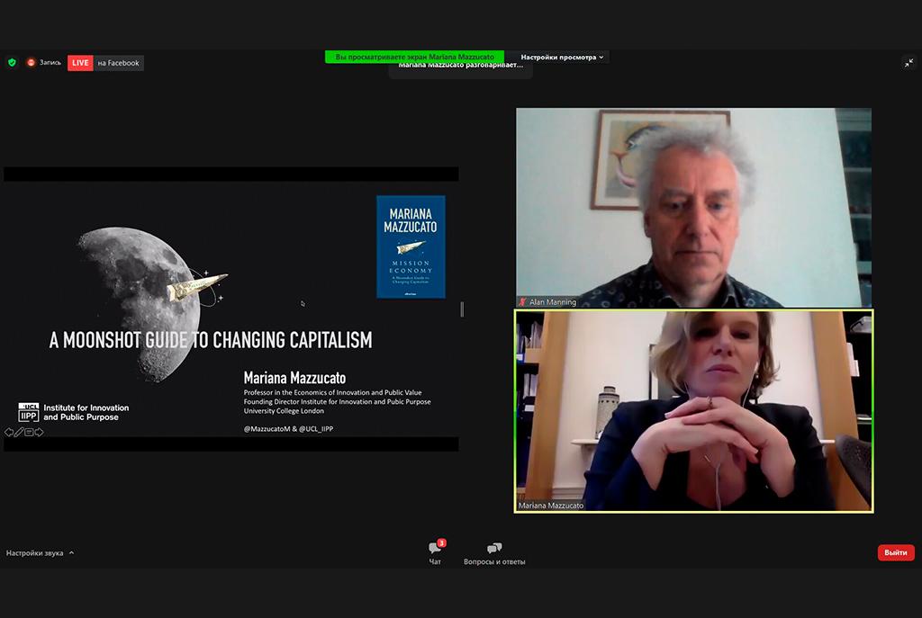 «Цифровой капитализм»: встреча с британскими коллегами