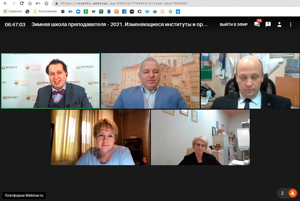 Дискуссии о цифровом образовании