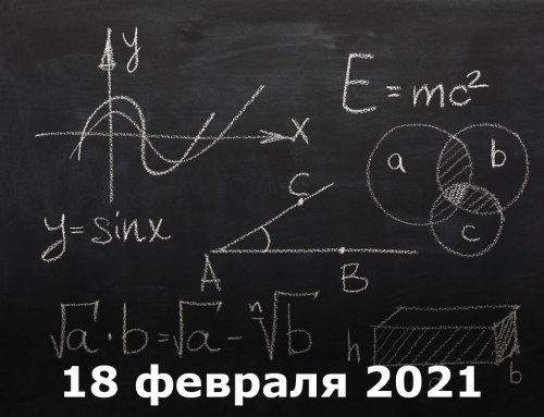 Пробный ЕГЭ по физике