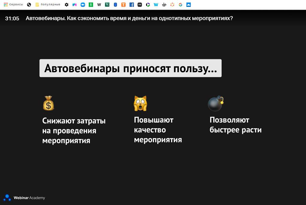 Январские вебинары от наших партнеров