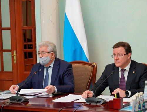 Заседание Совета ректоров вузов Самарской области