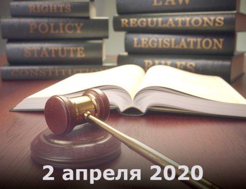 IV научно-практическая конференция «Право, его охрана и защита в условиях формирования информационного общества»