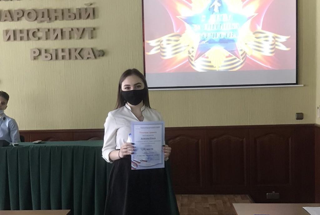 Конкурс чтецов «Слава тебе, победитель - солдат!»