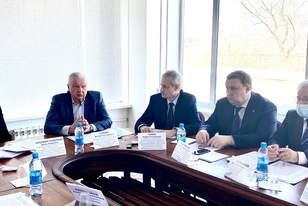 Круглый стол Общественной палаты Российской Федерации и Общественной палаты Самарской области