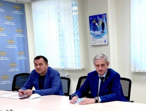 Заседание президиума Общественного совета при ГУ МВД России по Самарской области