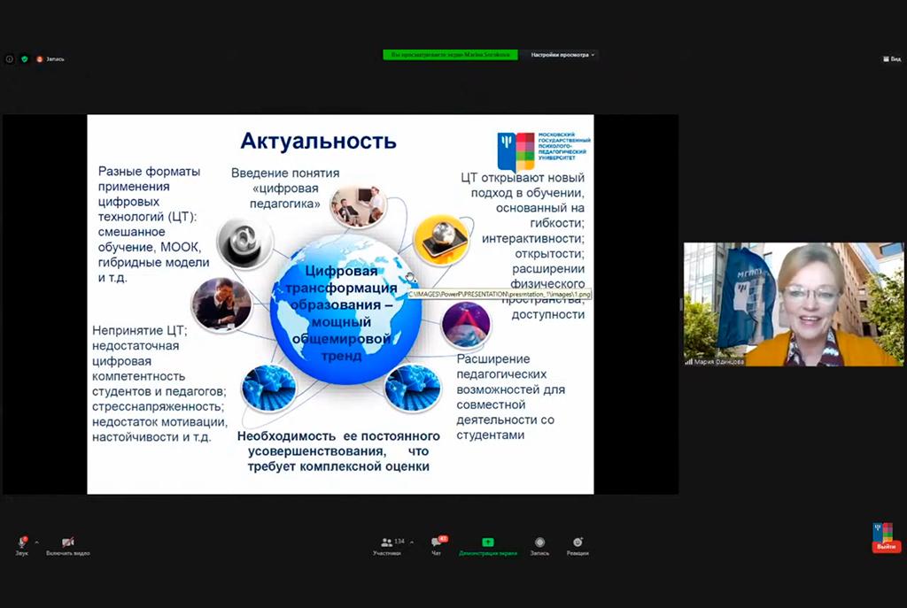 Формируем цифровую образовательную среду (ЦОС)