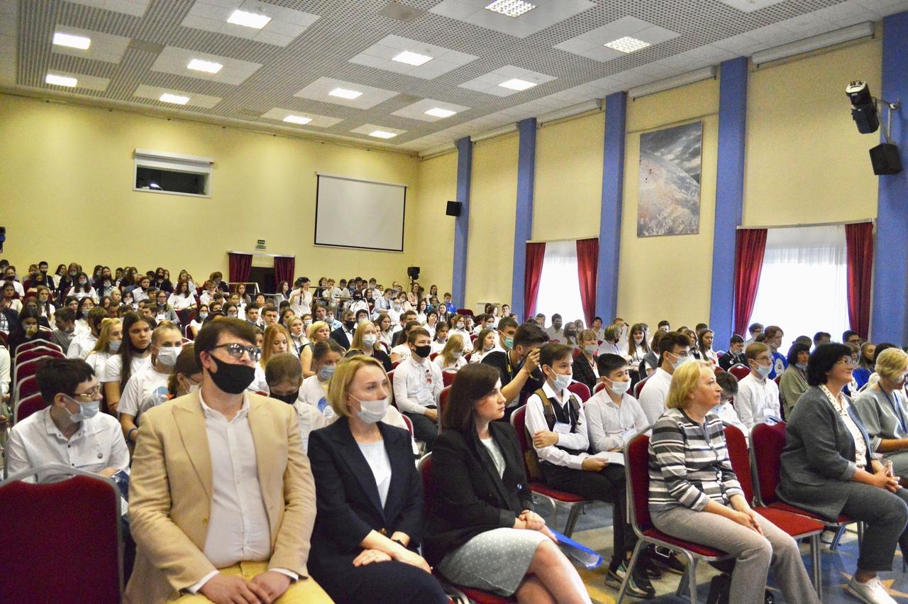 Форум для школьников «Я и Право»