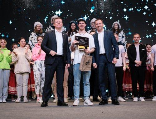 Губернатор вручил награды победителям Самарской студенческой весны-2021