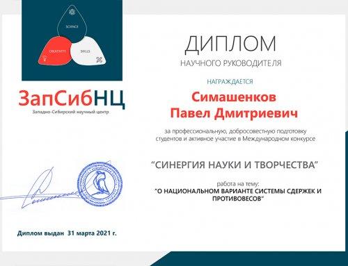Студентка ФЭУ — победитель международного конкурса