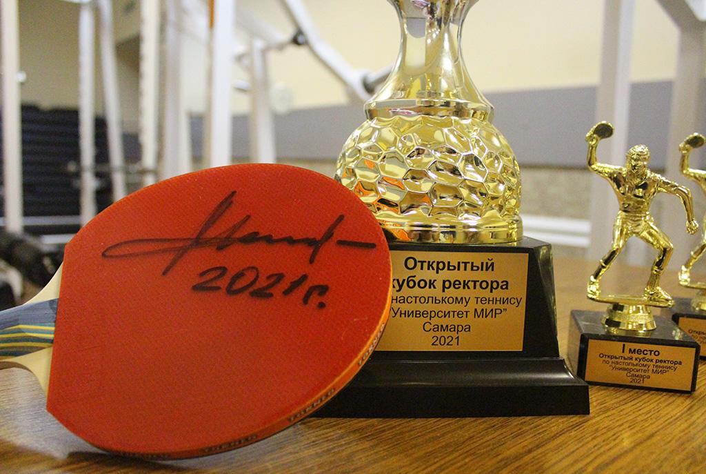 Состоялся Кубок ректора «Университета «МИР по настольному теннису