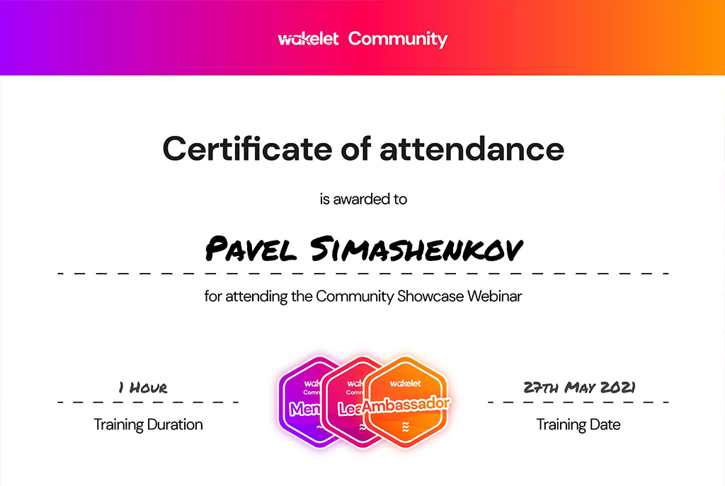 Тестируем потенциал платформы Wakelet