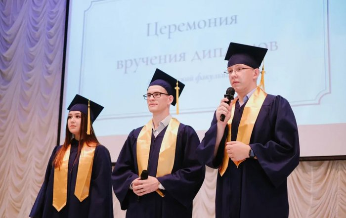 Вручение дипломов бакалавров в 2021 году!